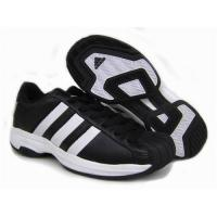 Buy cheap Sell Adidas shoes from wholesalers
