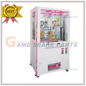 Quality Key point machine-Prize machine for sale