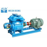 Quality SK Water Ring Vacuum Pump High Efficiency For Non - Corrosive Gas for sale