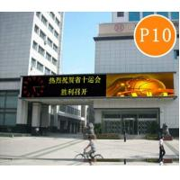 Quality P 10 outdoor epstar / Silan running led display board 160*160mm , DIP346 for sale