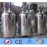 China Custom Silver Food Mixing Tank 5.5kw 5000 Litre OEM / ODM Water Filter Dealer on sale