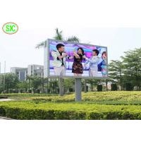 Quality P8 Big Street Outdoor Full Color Led Display Screen Advertising Great Waterproof for sale