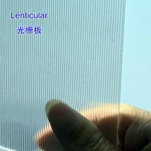 Quality 3D Lenticular Lens Sheet 16lpi 120cmx240cm 6mm lenticular board for  3D lenticular wedding photo Colombia for sale