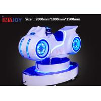 China IMYJOY Latest Design VR Motorcycle Game Machine With Deepoon Virtual Reality Glass on sale