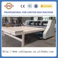 Quality FYQ corrugated carton box slotting machine for sale