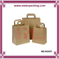 Kraft paper bags with wide flat handle/Custom kraft paper bags for tea, red date, dry flower