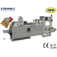China High Speed Fully Automatic Sharp Bottom Food Kraft Paper Bag Making Machine on sale