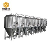 Quality Conical Beer Fermenter Stainless Steel Food Grade 10hl With Temperature Control for sale