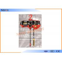 China Fixed Type Air Chain Hoist Electric Cable Hoist Allows  Immediate Braking on sale