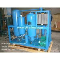 Quality Hydraulic  Oil Purification Equipment | Oil Filtration System TYA-H for sale