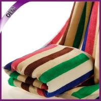 Buy cheap high quality super absorbent bath towel jacquard stripe cotton beach towel from wholesalers
