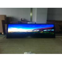China 38 inch Stretched Digital Display for Metro Station and Restaurant on sale