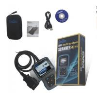 Buy cheap Creator C310 BMW Multi System Scan Tool from wholesalers