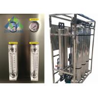 Quality 2.5KW Portable Water Desalination Unit / Waste Water Treatment For Plastic Recycling for sale
