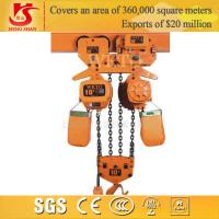 Quality Electric chain hoist/small electric pulley hoist/electric chain 1-10t ceiling hoist for sale