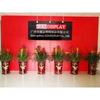 GENDISPLAY GROUP INTERNATIONAL LIMITED