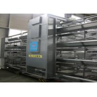Quality High Efficiency Chicken Battery Cages /   H Type 45 Days Chicken Cage for sale