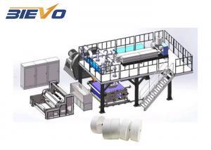 Quality PP JCJ 500KW Melt Blown Fabric Making Machine for sale