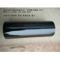 Buy cheap GRAY CAST IRON SOIL PIPE AND FITTINGS from wholesalers
