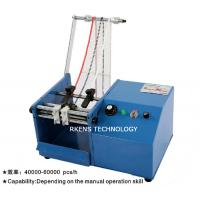 Quality Auto Axial Lead Forming Machine 0.35-0.8 MM Lead For Taped Axial Components for sale