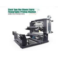 China Stack type Non Woven Fabric Flexographic Printing Machine (YT-21200) on sale