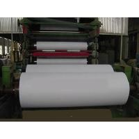 Quality Tissue paper roll machinery for sale