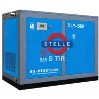 Rotary Screw Type Air Compressor Runs Reliably Low Outlet Temperature