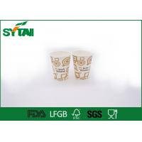 Best Double Wall Disposable Coffee Cups With Lids / Printed Paper Cups Logo Customsized wholesale