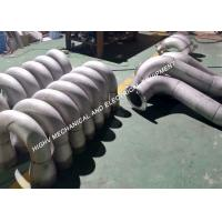 China Round Welding Thin Wall Aluminum Tubing, Hydraulic Hose End Fittings Curved Aluminum Pipe on sale