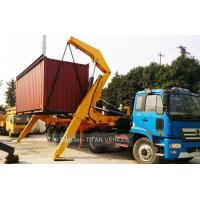 China TITAN 37 ton 20ft Sidelifter Container Side Loader Trailer for UAE on sale