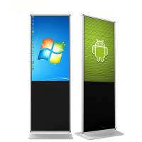 Quality Vertical Digital Kiosks Touch Screen Customized 4g Ultra Slim For Restaurant Supermarket for sale