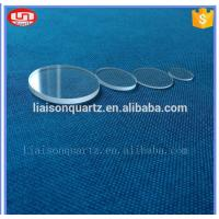 New design OEM acceptted hot sell quartz stone cutting disc