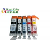 China Compatible Inkjet Cartridge PGI5 CLI8 for Canon IP4200 , Compatible Printer Ink Cartridges on sale