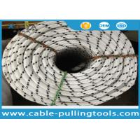China 20 mm Double Braided Nylon Rope With Breaking Strength 8200KG for Pulling on sale