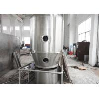 Quality High Efficient Vertical Fluidized Bed Dryer Fast Drying Speed Temperature Uniformity for sale