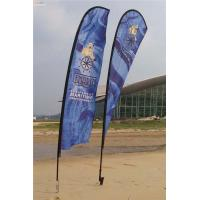 China Outdoor Flag Banners For Advertising on sale