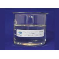Quality Water Treatment DADMAC With Colorless To Light Yellow Transparent Liquid In Oil Field for sale