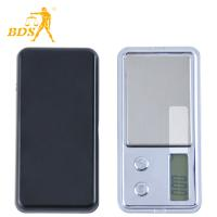 Buy cheap BDS-908 pocket mini precision scale,100g/200g/0.01g,high precision,factory from wholesalers
