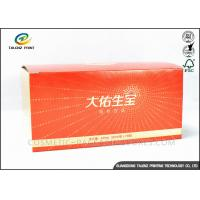 Quality Calcium Tablet Pharmaceutical Packaging Boxes Eye Catching Handmade Featuring for sale