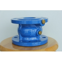 Quality Flanged Type Hydraulic Power DN25 DN300 Swing Check Valve for sale