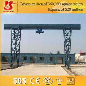 Quality Capacity 5ton - 20 Ton boxed single girder gantry cranes for sale
