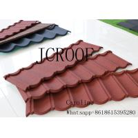 Buy House Building Stone Coated Roofing Tiles Corrossion Resistance 1170x420mm at wholesale prices