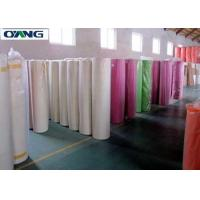 Quality Printing Non Woven Spunbond Polypropylene Fabric In Roll 10-200gsm for sale