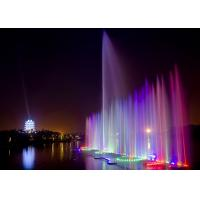 Quality Color Change Outside Musical Water Fountain Stainless Steel Dancing Fountain On The Sea for sale