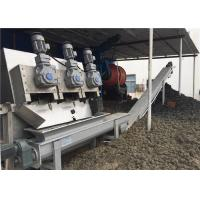 Quality 0.25-100 M3/H Sludge Dewatering Screw Press , Screw Press Sludge Dewatering Machine for sale