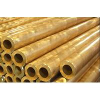 China C44300 Heat exchanger seamless brass tube / copper pipe for oil cooler , condenser on sale