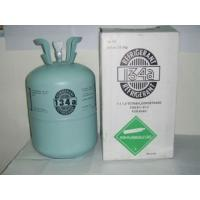 Quality Auto A/c  refrigerant  R134 (HFC-134), with 99.95% purity for sale