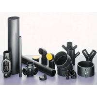Quality High-density Polyethylene resistance to earthquakes PE Pipes apply in agriculture for sale
