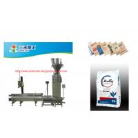 China 25 Kg Carbon Black Packing Machine Industrial Packing Scale Equipment Open Top Bag Packing Machine for sale