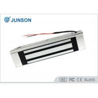 China Single Door Gate Electromagnetic Lock 180kg 300lbs Access Control-JS-180 on sale